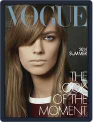 Vogue Italia (Digital) Subscription May 9th, 2014 Issue