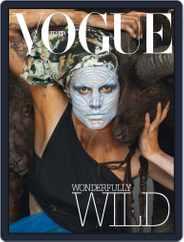 Vogue Italia (Digital) Subscription March 7th, 2014 Issue