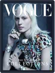 Vogue Italia (Digital) Subscription January 29th, 2014 Issue