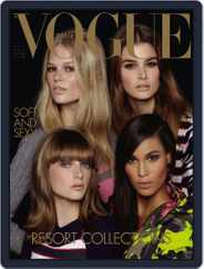 Vogue Italia (Digital) Subscription December 5th, 2013 Issue
