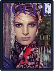 Vogue Italia (Digital) Subscription November 10th, 2013 Issue