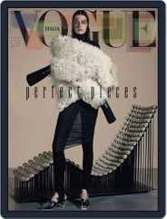 Vogue Italia (Digital) Subscription August 8th, 2013 Issue