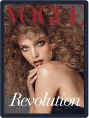 Vogue Italia (Digital) Subscription July 11th, 2013 Issue