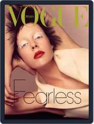 Vogue Italia (Digital) Subscription April 11th, 2013 Issue