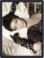 Vogue Italia (Digital) Subscription February 12th, 2013 Issue