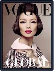 Vogue Italia (Digital) Subscription January 10th, 2013 Issue