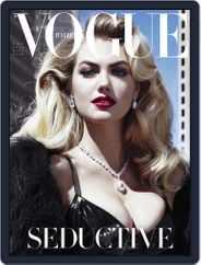 Vogue Italia (Digital) Subscription November 8th, 2012 Issue