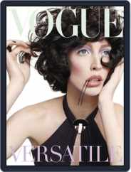Vogue Italia (Digital) Subscription August 22nd, 2011 Issue