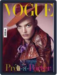 Vogue Italia (Digital) Subscription July 14th, 2011 Issue