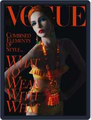 Vogue Italia (Digital) Subscription May 2nd, 2011 Issue