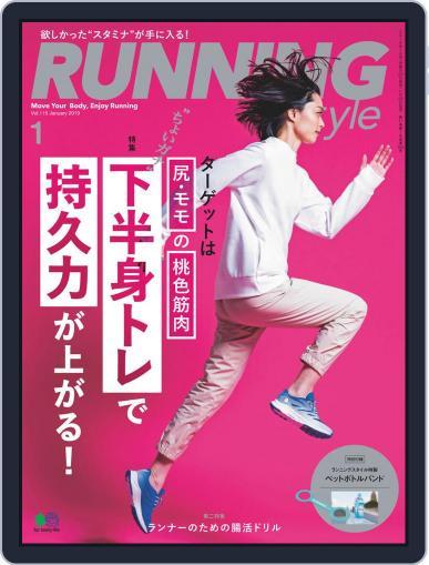 ランニング・スタイル RunningStyle (Digital) November 27th, 2018 Issue Cover