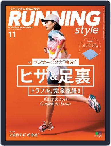 ランニング・スタイル RunningStyle (Digital) September 27th, 2018 Issue Cover