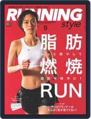 ランニング・スタイル RunningStyle (Digital) Subscription July 26th, 2018 Issue