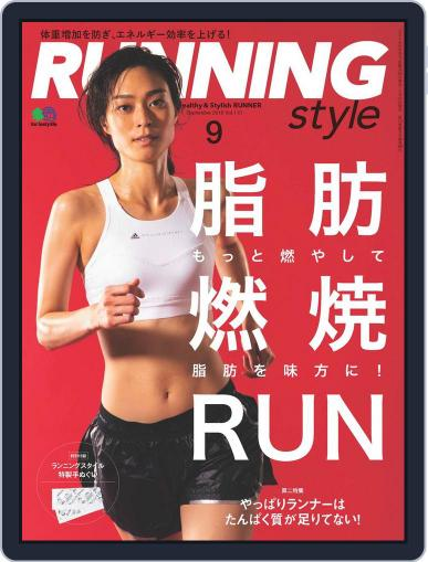 ランニング・スタイル RunningStyle (Digital) July 26th, 2018 Issue Cover