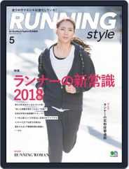 ランニング・スタイル RunningStyle (Digital) Subscription March 22nd, 2018 Issue