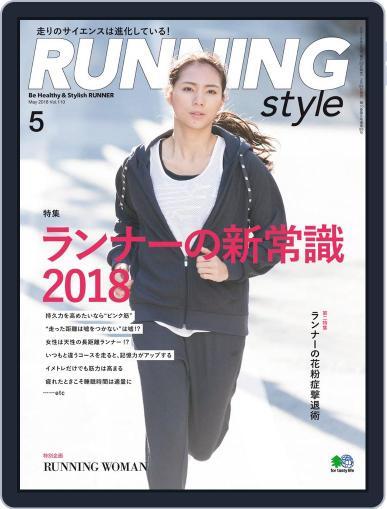ランニング・スタイル RunningStyle (Digital) March 22nd, 2018 Issue Cover