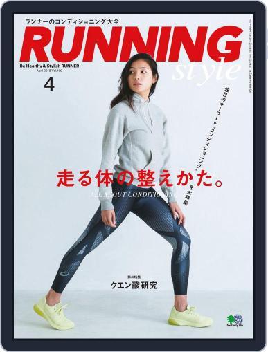 ランニング・スタイル RunningStyle (Digital) February 27th, 2018 Issue Cover
