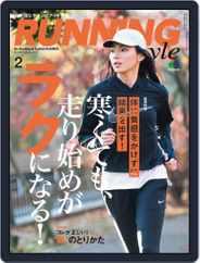 ランニング・スタイル RunningStyle (Digital) Subscription January 11th, 2018 Issue