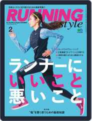 ランニング・スタイル RunningStyle (Digital) Subscription December 28th, 2016 Issue