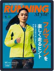ランニング・スタイル RunningStyle (Digital) Subscription November 22nd, 2016 Issue