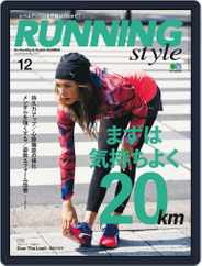 ランニング・スタイル RunningStyle (Digital) Subscription October 23rd, 2016 Issue