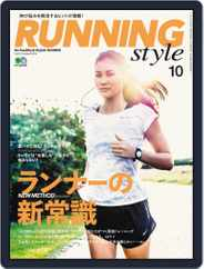ランニング・スタイル RunningStyle (Digital) Subscription August 26th, 2016 Issue