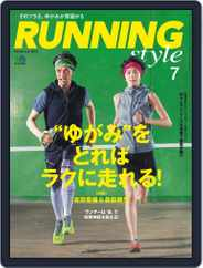ランニング・スタイル RunningStyle (Digital) Subscription May 25th, 2016 Issue