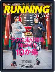 ランニング・スタイル RunningStyle (Digital) Subscription March 4th, 2016 Issue