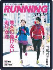 ランニング・スタイル RunningStyle (Digital) Subscription December 25th, 2015 Issue