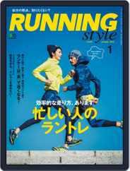 ランニング・スタイル RunningStyle (Digital) Subscription December 2nd, 2015 Issue