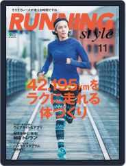 ランニング・スタイル RunningStyle (Digital) Subscription November 1st, 2015 Issue