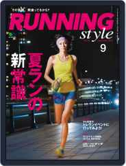 ランニング・スタイル RunningStyle (Digital) Subscription July 27th, 2015 Issue