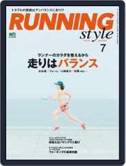 ランニング・スタイル RunningStyle (Digital) Subscription May 24th, 2015 Issue