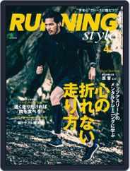 ランニング・スタイル RunningStyle (Digital) Subscription February 25th, 2015 Issue