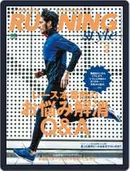 ランニング・スタイル RunningStyle (Digital) Subscription December 24th, 2014 Issue