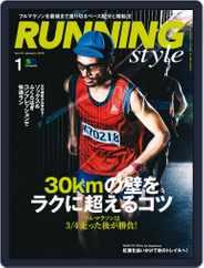 ランニング・スタイル RunningStyle (Digital) Subscription November 27th, 2014 Issue