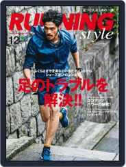 ランニング・スタイル RunningStyle (Digital) Subscription October 30th, 2014 Issue