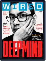 WIRED UK (Digital) Subscription September 1st, 2019 Issue