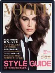 VOGUE JAPAN (Digital) Subscription December 1st, 2018 Issue