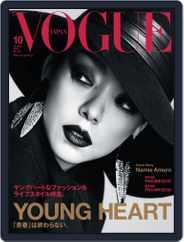 VOGUE JAPAN (Digital) Subscription October 1st, 2018 Issue