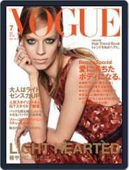 VOGUE JAPAN (Digital) Subscription July 1st, 2018 Issue