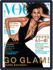 VOGUE JAPAN (Digital) Subscription March 28th, 2017 Issue