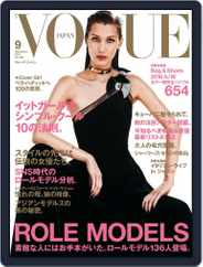 VOGUE JAPAN (Digital) Subscription July 28th, 2016 Issue