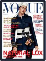 VOGUE JAPAN (Digital) Subscription June 28th, 2016 Issue