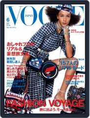 VOGUE JAPAN (Digital) Subscription May 1st, 2016 Issue