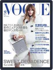 VOGUE JAPAN (Digital) Subscription October 29th, 2015 Issue