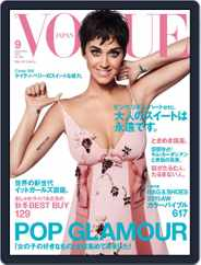 VOGUE JAPAN (Digital) Subscription July 30th, 2015 Issue