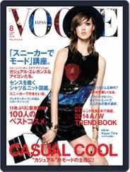 VOGUE JAPAN (Digital) Subscription June 27th, 2014 Issue