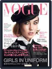VOGUE JAPAN (Digital) Subscription November 28th, 2013 Issue