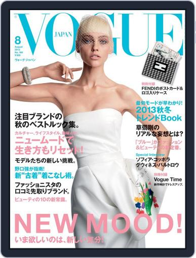 VOGUE JAPAN (Digital) August 5th, 2013 Issue Cover